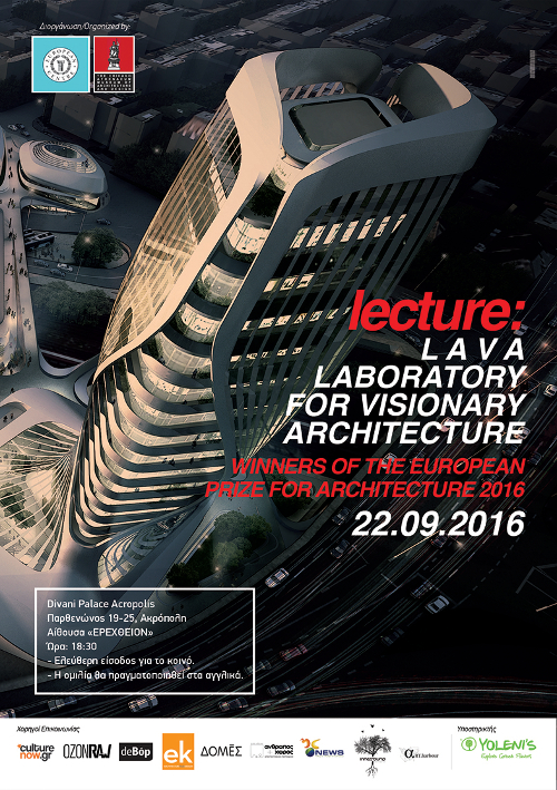 LAVA' S  Laboratory for Visionary Architecture LECTURE