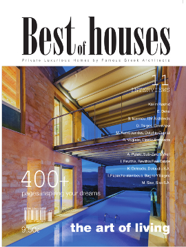 Best of Houses 2017