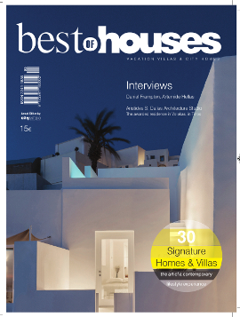 Best of Houses 2019
